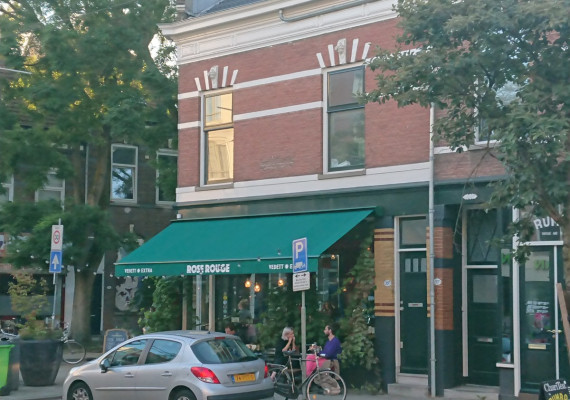 Horeca Crowdfunding Bar Benthuis 8.JPG