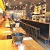 Bar Mitts - HCN6.jpeg