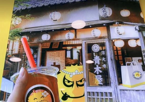 Monster Sushi Horeca Crowdfunding 35.JPG