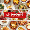 La-Cubanita-Horeca-Crowdfunding-1.jpg